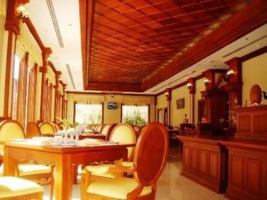 New Angkorland Hotel: Recreational Facilities