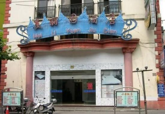Shanghai Meiliyuan Hotel