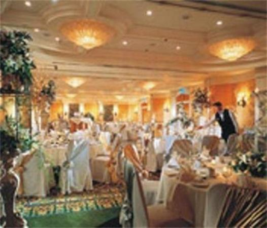 Xinshikong Conifer Hotel: Restaurant