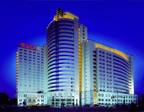 Guohong Hotel: -Exterior