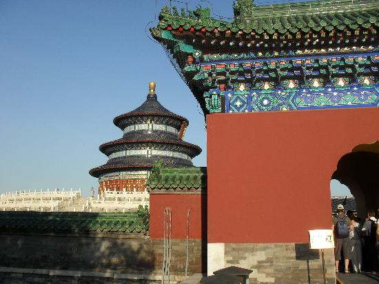 Holiday Inn Express Beijing Temple Of Heaven : Le Temple du Ciel