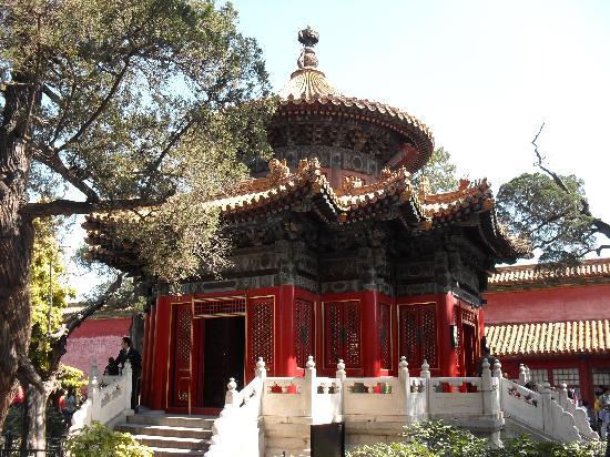 Holiday Inn Express Beijing Temple Of Heaven : Pavillon des 1.000 automnes dans les jardins de la Cité Interdite