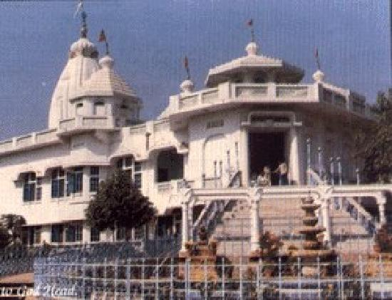 ISKCON Temple: Front View
