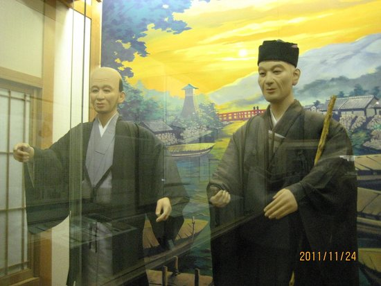 Ogaki, Japan: Haiku Poets Bokuin and Basho.
