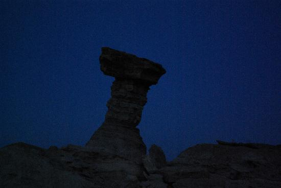 Parque Provincial Ischigualasto: lever du jour