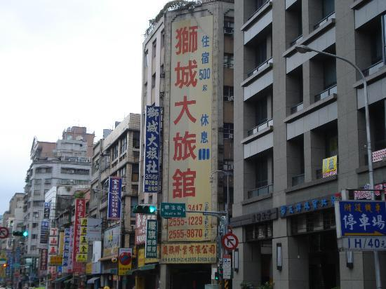 Lion City Hotel : 台北駅からすぐです