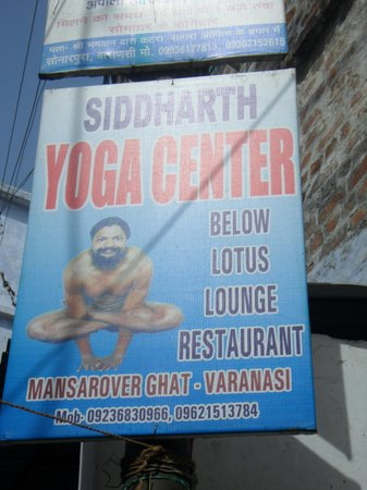 ‪Siddharth Yoga Center‬