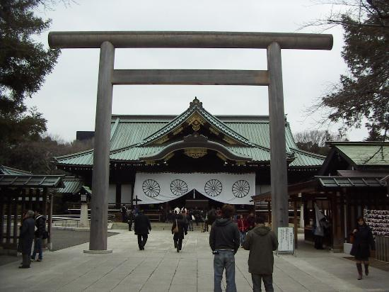 拝殿 - Picture of Yasukuni Shrine, Chiyoda - TripAdvisor