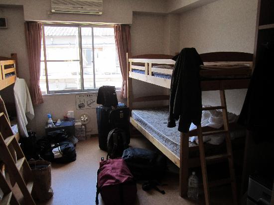 Bocchi Hostel : Mehrbettzimmer 2.Stock