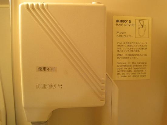 Hotel Livemax Yokohama Tsurumi: 使えないドライヤー