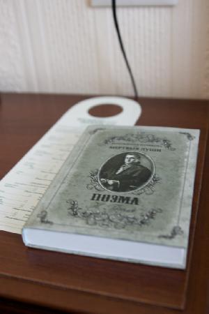 """Chichikov Hotel: Chichikov: """"Dead Souls"""" poem"""