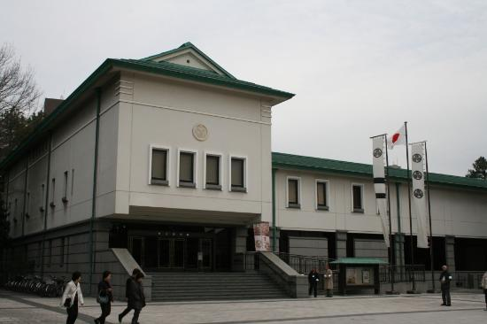 Tokugawa Art Museum : 徳川美術館