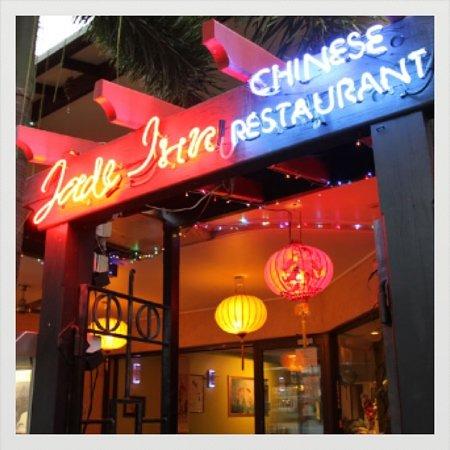 Jade Inn Chinese Restaurant : Jade Inn entrance