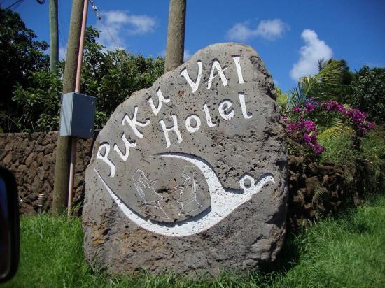 普库威酒店照片