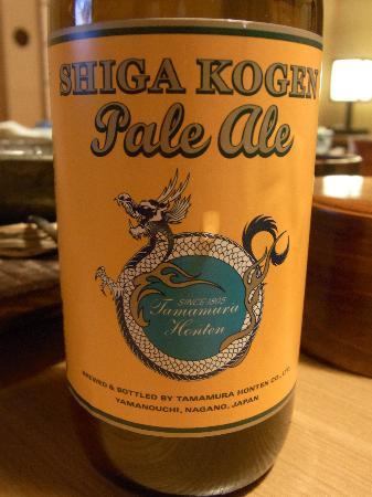 Yoroduya Shoraiso : 地ビール