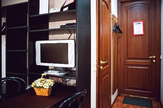 Nevsky Contour Hotel: Standard Room's Equipment