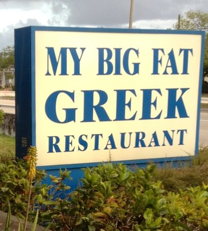 My Big Fat Greek Restaurant