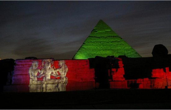 Pyramids show with transportation