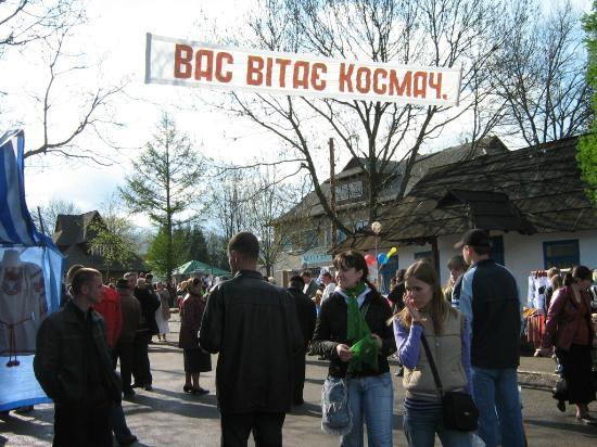 Famous Carpathian arts festival 'Easter in Kosmach'