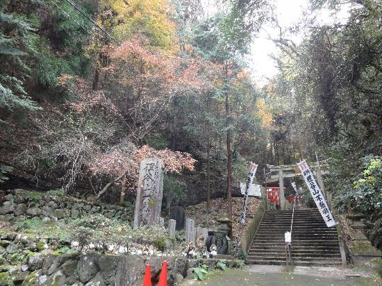 Tanukidani Fudoin : 入り口付近
