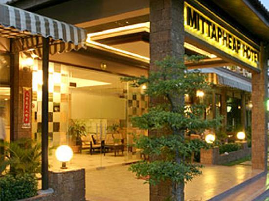 Mito Hotel: Entrance