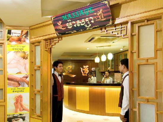 Mito Hotel: Massage