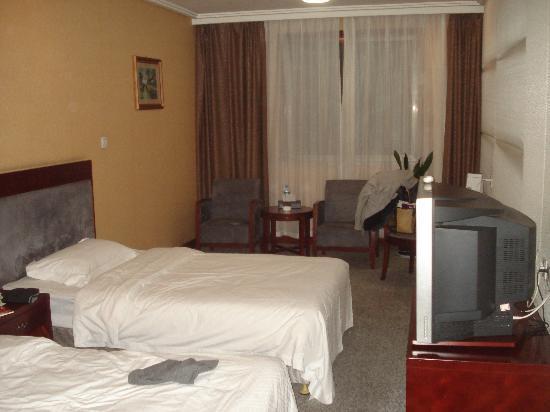 Days Inn City Centre Xian: twin bedroom
