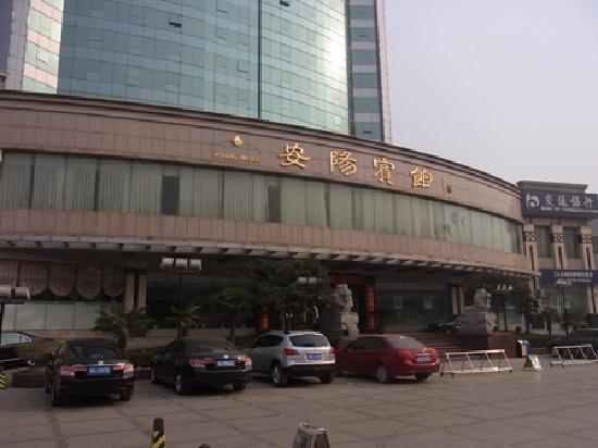 Anyang Hotel: 外観