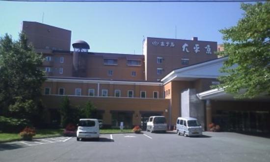 Hotel Daiheigen: 携帯画像です