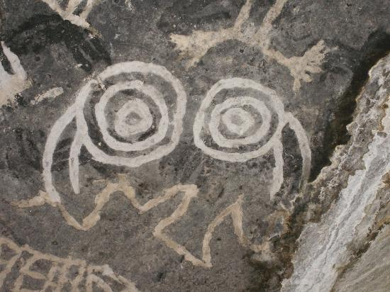 "Kondoa Rock-Art Sites: one of the ""black & white"" paintings at Pahi"