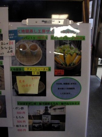 Jigokumushikobo Kannawa (Beppu, Japan): Top Tips Before ...