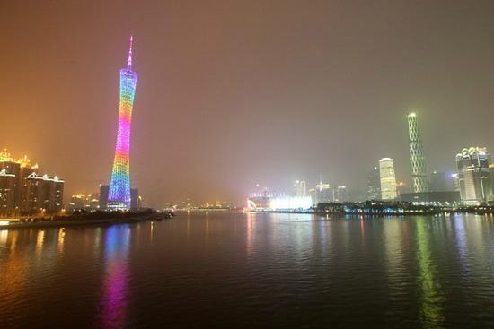 Guangzhou, Cina: Canton TV tower