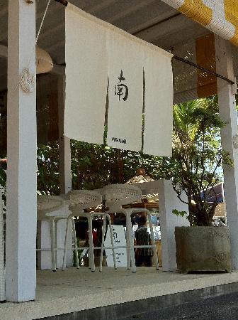 Minami: Entrance