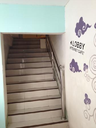 Chada Hostel: entrance