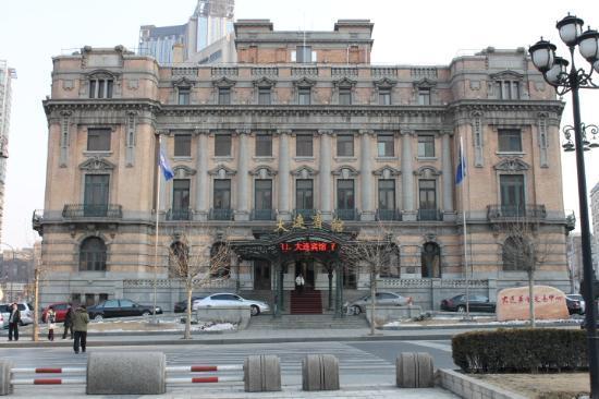 Dalian Zhongshan Square: 旧 大和ホテル