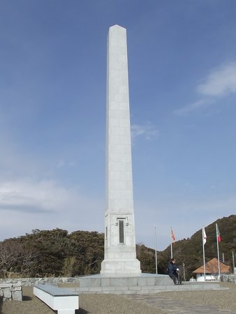 Birthplace Monument of Traffic and Friendship between Japan, Spain and Mexico