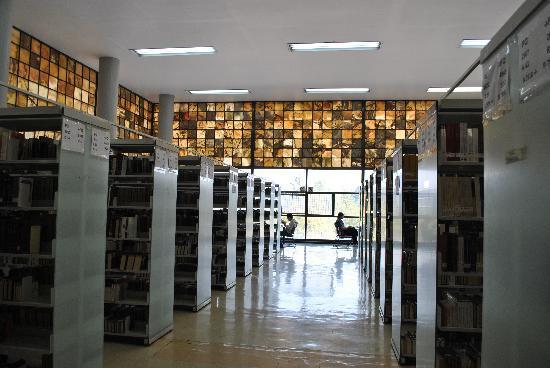 Ciudad Universitaria: Interior de la biblioteca