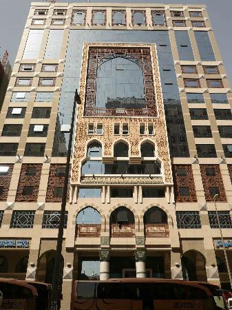 Royal Inn Madinah: Dyar International