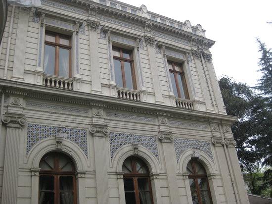 Museo Palacio Cousino