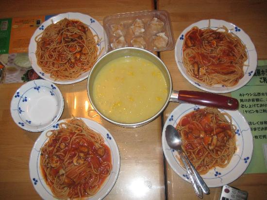 Kitoushi Forest Park Family Trip Village: homecook dinner