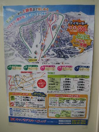 canmore ski village map