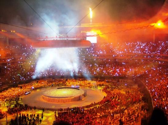 Estadio Omnilife : Panamericanos 2011