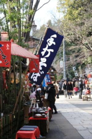 Chofu, Japon : 参道