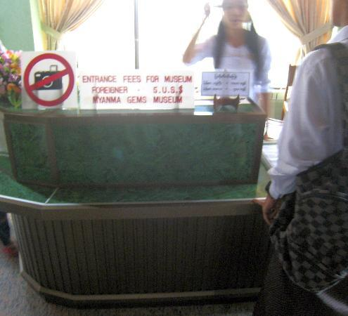 Myanmar Gems Museum : The ticket desk for the Gems Museum on the 4th Floor