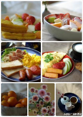 Beijing Wohkoon Hostel-Nan Luo Gu Xiang Branch: 6 breakfast