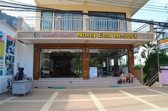 Machorat Aonang Resort: hotel