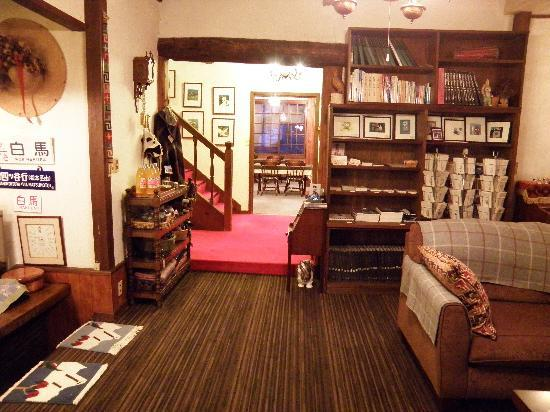 Grove Inn Skala: The lobby