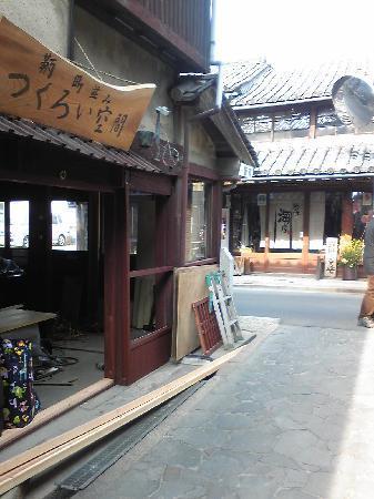 Fukuyama, Japón: 02.01.26【鞆の浦】古い町並み②