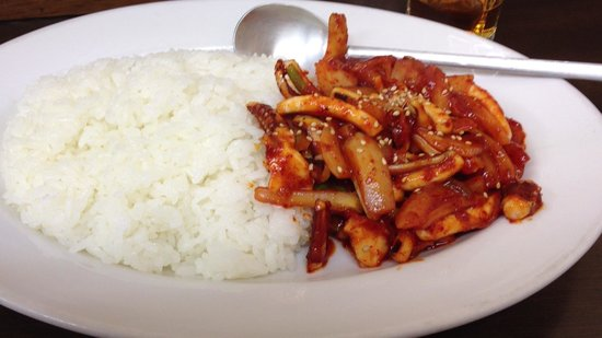 Bibinpahausu: pan-fried squid over rice