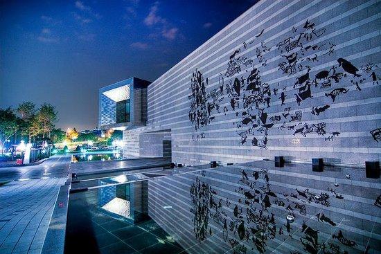 Ulsan Museum